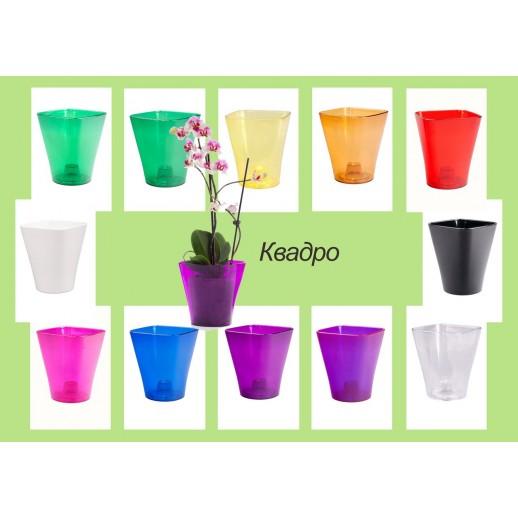 Кашпо для орхидей КВАДРО фиолетовый 3 Л